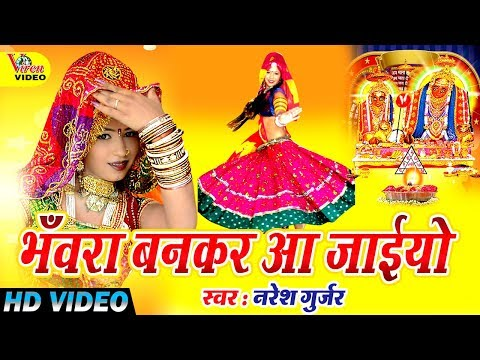 भवरा बनकर आजइयो || Bhawra Bankae Aa Jaiyo || LANGURIYA || FUNNY DACE NEW DEHATI DANCE