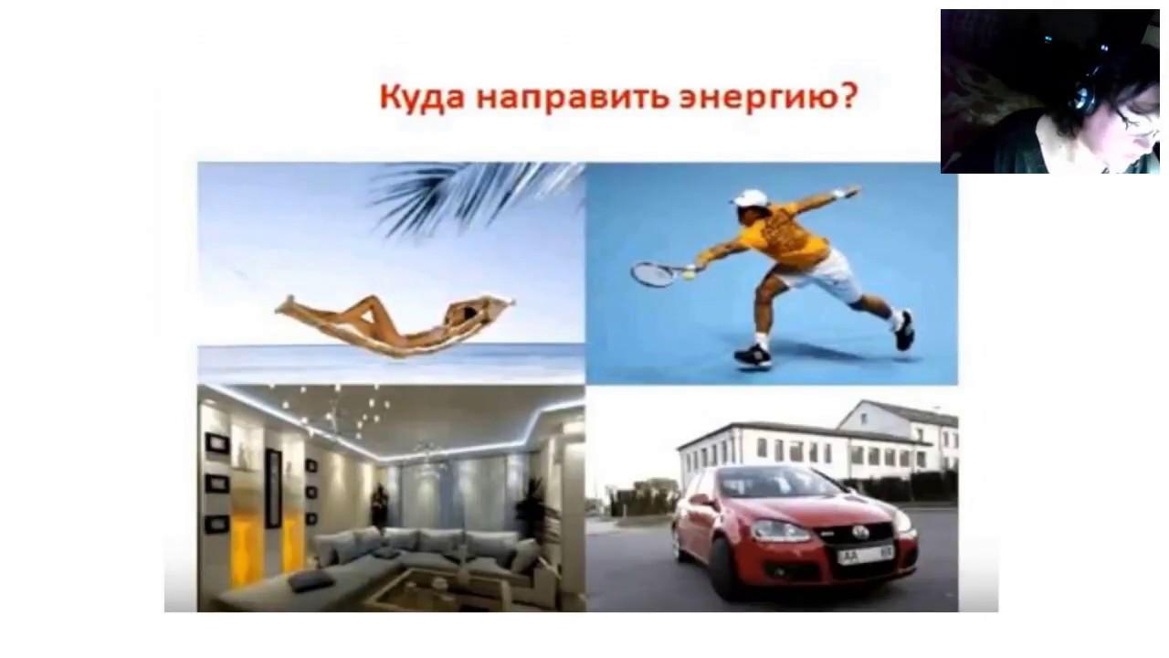 мечты и цели в сетевом маркетинге картинки