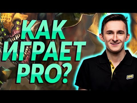 видео: ✅ Как играет pro #5: sand king (Заключительный выпуск)
