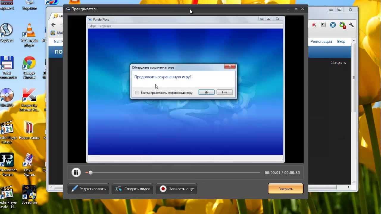 Как снимать видео с экрана компьютера - YouTube