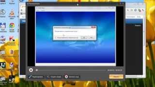 Как снимать видео с экрана компьютера(Научится снимать видео с экрана компьютера может каждый. Это очень легко, если воспользоваться простой..., 2013-04-16T07:19:06.000Z)