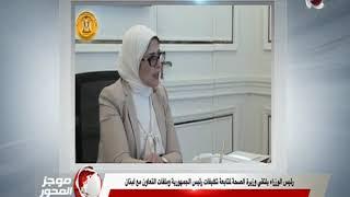 الرئيس السيسي يشهد إفتتاح عدد من المشروعات القومية الكبرى بوسط سيناء والإسماعيلية