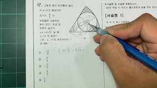 고2 수학1 1학기 중간고사 기출문제 삼각함수001