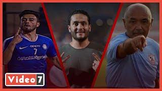 الدكش يكشف ما فعله جنش مع صلاح محسن ورد فعل باتشيكو بعد هدف الفوز