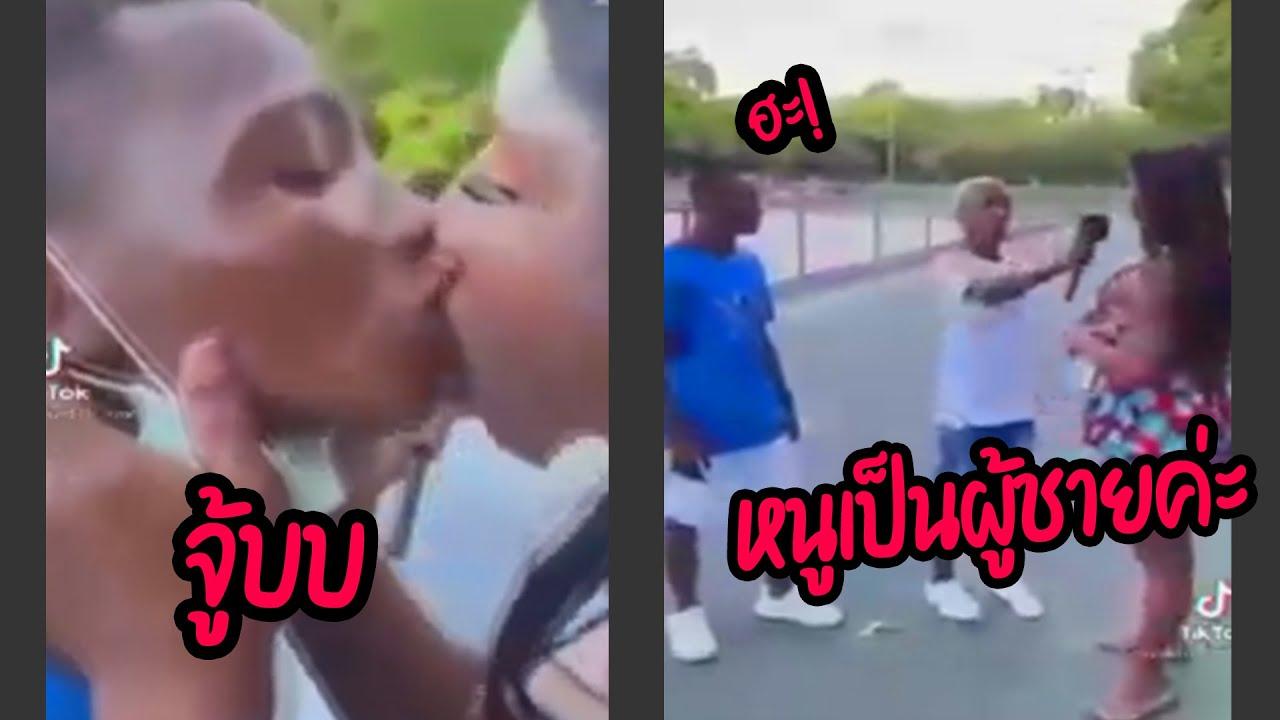 จูบขนาดนี้เธอมีหรรม ,สุดยอดอาจารย์7 [พากย์นรก] รวมมิตรคลิปฮา #24