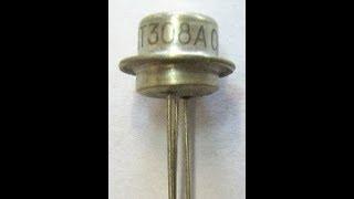 Обзор транзистора 1Т308А и содержание драгметаллов
