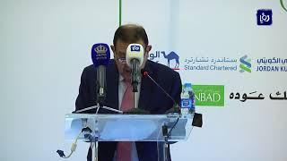 محافظ البنك المركزي الاقتصاد الأردني في تعافي وسيحقق معدلات نمو إيجابية - (15-11-2017)