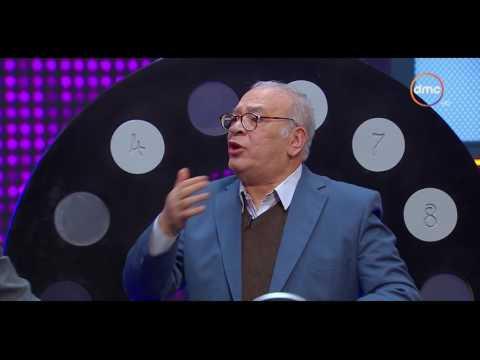 عيش الليلة - 'لعبة بدون كلام' مع الفنان صلاح عبد الله وأحمد آدم وأشرف عبد الباقي