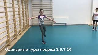 Как научиться прыгать и докручивать каскады 3+3