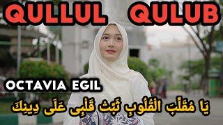 Octavia Egil || Kullul Qulub || Cover Sholawat CICS 2021