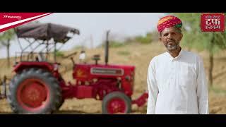 Mahindra 475 Di XP Plus Tractor Testimonial | Banwari Customer| Mahindra Tractor | Hindi