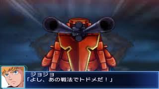 Super Robot Wars BX - Assault Galient Attacks