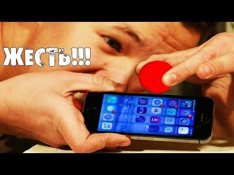 ЧТО ЕСЛИ РАСКАЛЁННЫЙ ШАР положить на iPhone 5