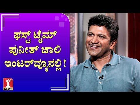 ನಟಸಾರ್ವಭೌಮ ನೆನಪಿನಂಗಳದಲ್ಲಿ ಪುನೀತ್ ರೌಂಡ್ ಟ್ರಿಪ್..!   Puneeth Rajkumar   Natasarvabhouma