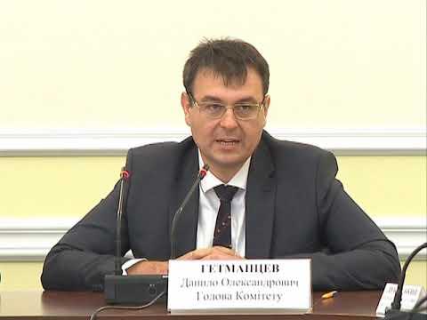RadaTVchannel: У Комітетах 16.09.2019