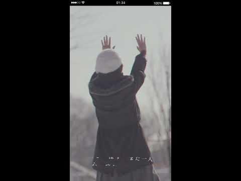 SUPER JUNIORD&E  「IF YOU」(Mobile Concept