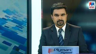 ഒരു മണി   വാർത്ത | 1 P M News | News Anchor - Ayyappadas | September 23, 2018
