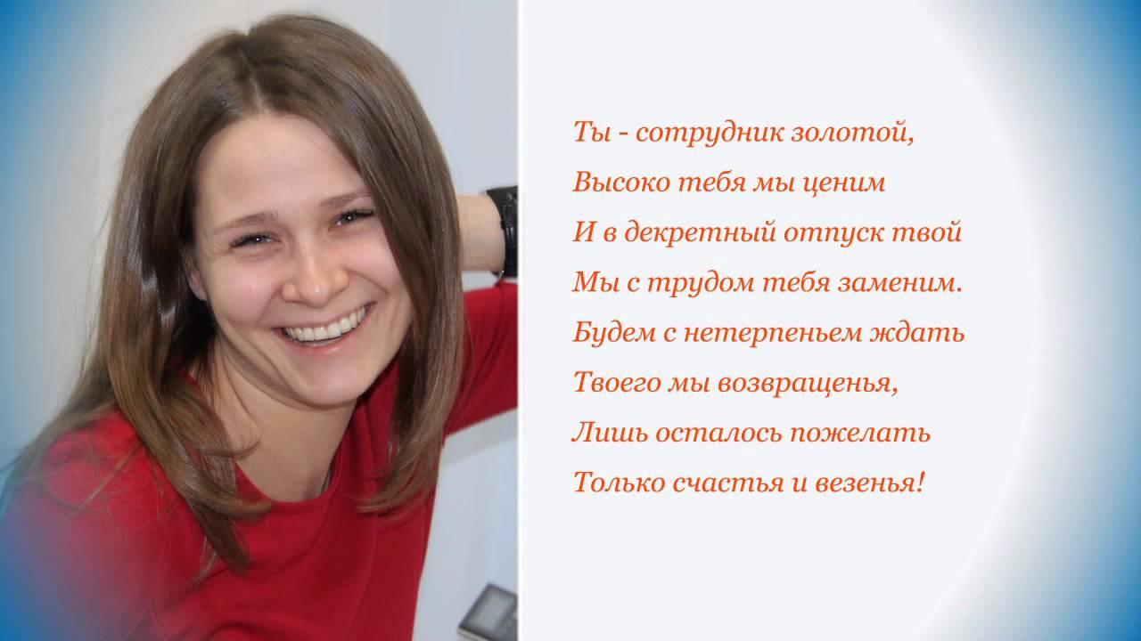 Фото ласковой