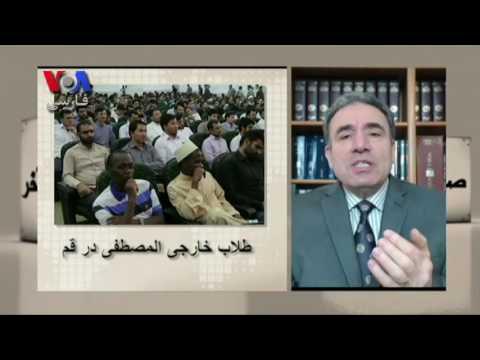 نهادهای اصلی «صدور انقلاب اسلامی»