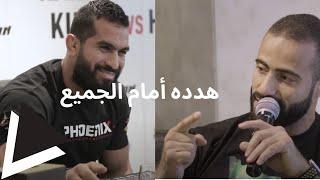 مصطفى راشد وأسامة الصعيدي يلتقيان مجدداً في المؤتمر الصحفي لبطولة فينكس ٦ !!!