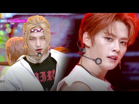 Stray Kids - God's Menuㅣ스트레이키즈 - 神메뉴 [Music Bank K-Chart Ep 1034]