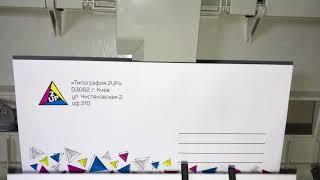 Печать конвертов с логотипом. Печать на конвертах.