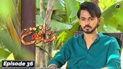 Munafiq - Episode 36 - 16th Mar 2020 - HAR PAL GEO