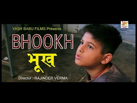 BHOOKH Full Hindi Movie    Yash Babu Films    Curfew    Director Rajinder Verma    Jaanvi Sangwan