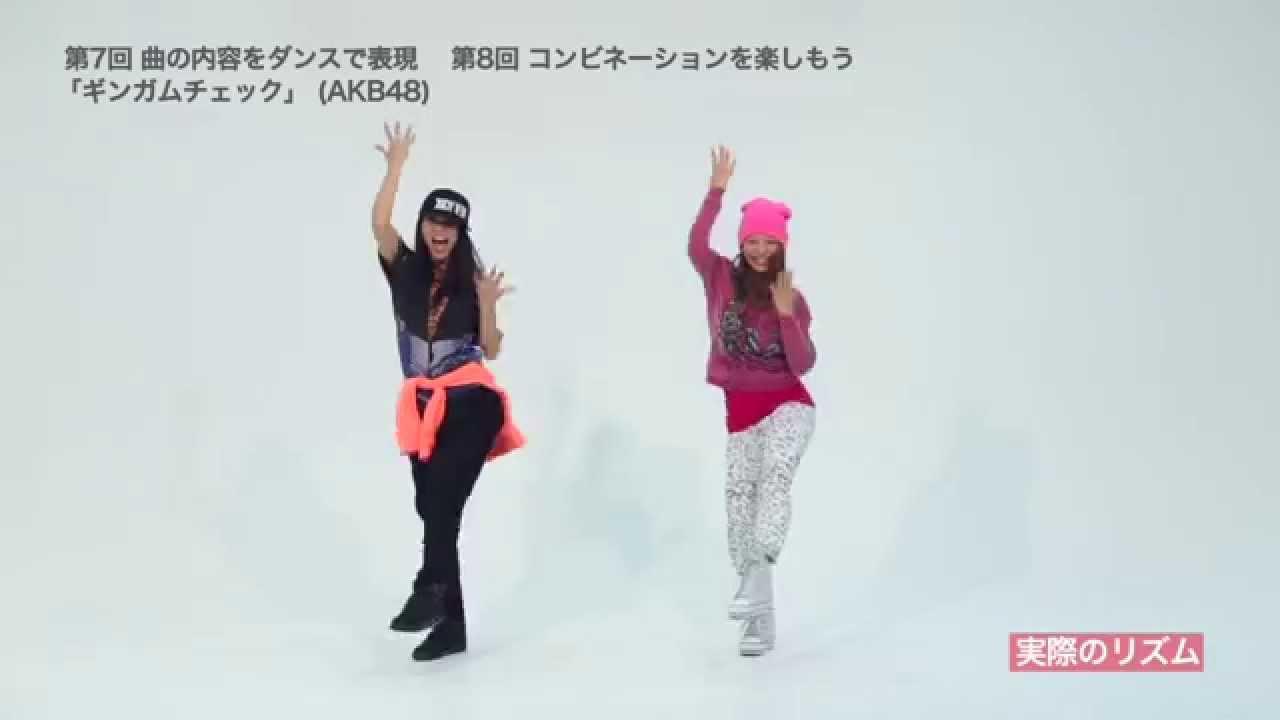 の コツ 振り ダンス 腰 フラダンスは続けやすい?基本の動きを知って始めよう!|NOAダンス教室【フラダンス】|HULA・フラダンスの知識・コラム