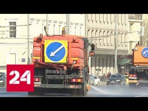 Весенняя уборка: столичные дороги и мосты отмывают после зимы - Россия 24