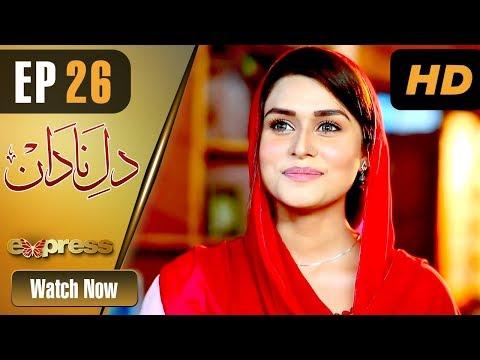 Dil E Nadaan - Episode 26 - Express Entertainment Dramas