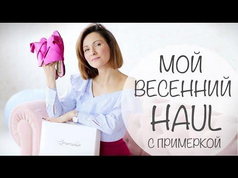 Рассказываем о лучших вещах из последней коллекции zarina: женские комбинезоны, топы, брюки и джинсы для девочек,. Сумка zarina zarina.