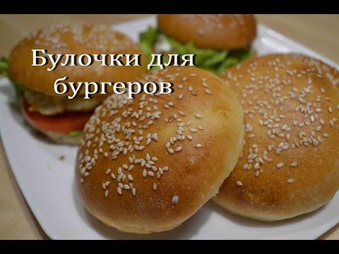 Видео Рецепт булочек с джемом из дрожжевого теста