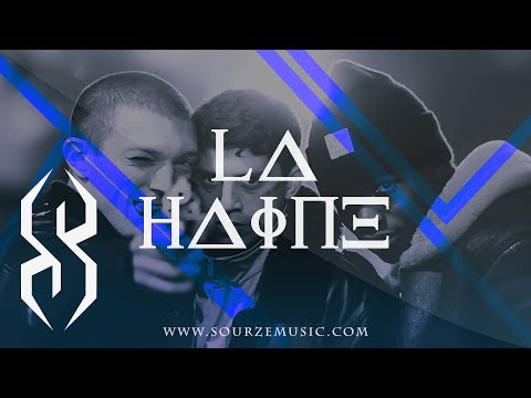 Banlieu Rap Beat - La Haine (64 Bars)