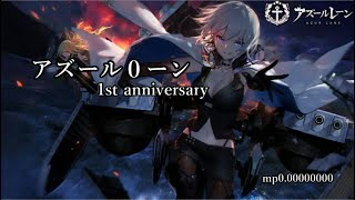 【MAD】アズール0ーンOP 第2期 [アズールレーン]