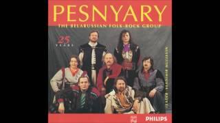 Песняры - Каля млына # Pesnyary - By a mill side