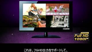 KGUARD Easy Link Series (Japanese)