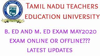 tnteu latest news in tamil | final year exam updates