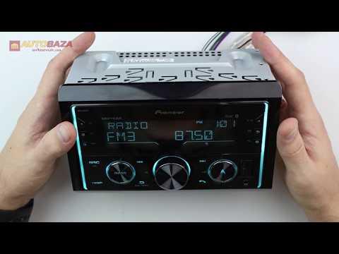 Автомагнитола Pioneer MVH-S620BT