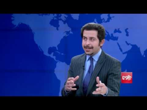 FARAKHABAR: Upcoming Peace Jirga Discussed
