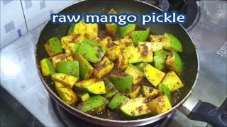 Instant mango pickle recipe | आम का झटपट अचार । Quick mango pickle