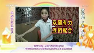 [我们在一起]运动组的小小运动健儿们| CCTV少儿