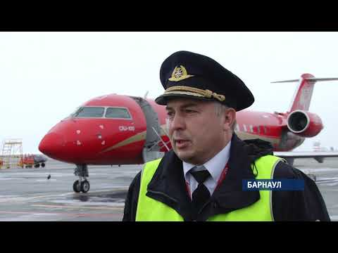 Прямой рейс с Екатеринбургом открыли в барнаульском аэропорту