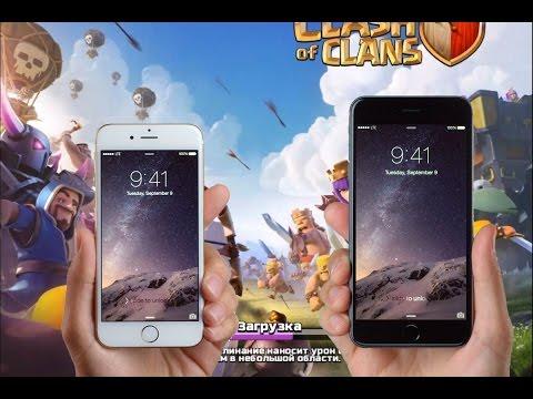 Clash of Clans Обновление. Игра больше не работает на iPhone !