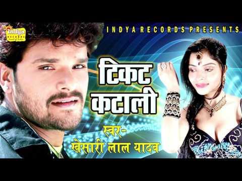 Arab Se Aeeta    Kesari Lal Yadav    New Bhojpuri Songs 2016    BhojpuriHits