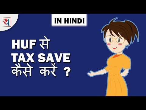 Save Tax with HUF in Hindi   HUF Part 2   HUF से Tax कैसे बचाएँ?   Benefits of HUF