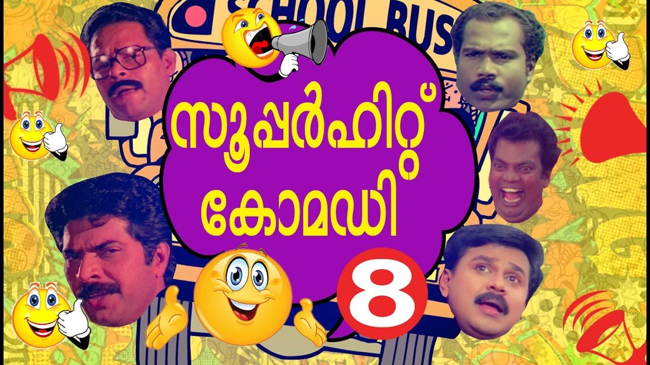 Malayalam Best Comedy movie Scene Compilations | Malayalam comedy Videos | Vol 8