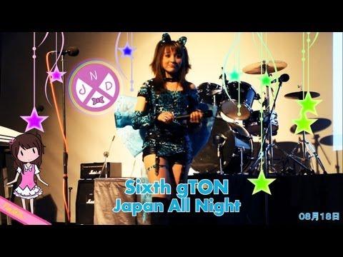 【ナタリ】 NataliiJDance / Sixth gTON Japan All Night, Fanmeeting 【LIVE at Bogotá, CO】