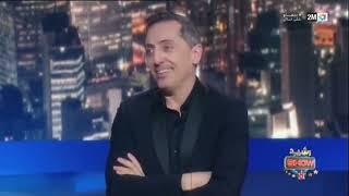 جاد المالح ضيف رشيد شو في حلقة مميزة- شاهدوا إعادتها كاملة Gad Elmaleh