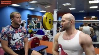 Моя Тренировка Грудных Мышц - Юрий Спасокукоцкий и Дерипаско ProSport